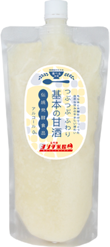 amazake_kihon_new2