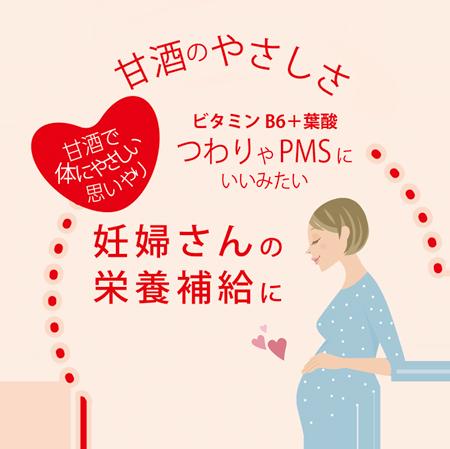 pregnant21